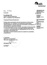 ТОО «АЭС Шульбинская ГЭС»