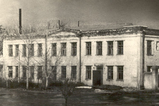 "Building of the Dnepr Mounting Administration ""Hydromontazh"" and design office"